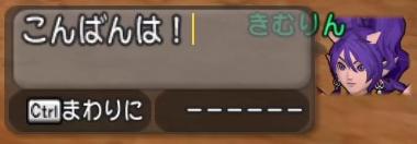 f:id:kimurin765:20200604101630p:plain