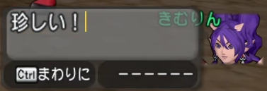 f:id:kimurin765:20200604102719p:plain
