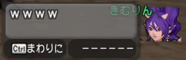 f:id:kimurin765:20200604102817p:plain