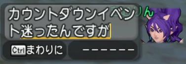 f:id:kimurin765:20200604114806p:plain