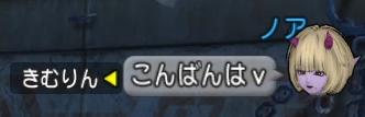 f:id:kimurin765:20200604114820p:plain