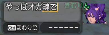 f:id:kimurin765:20200604114852p:plain