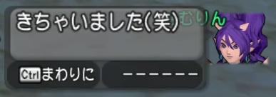 f:id:kimurin765:20200604114900p:plain