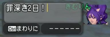 f:id:kimurin765:20200604120222p:plain
