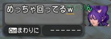 f:id:kimurin765:20200604120801p:plain