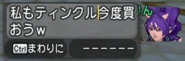 f:id:kimurin765:20200604120941p:plain