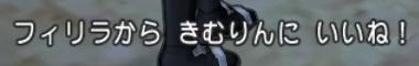 f:id:kimurin765:20200604122001p:plain