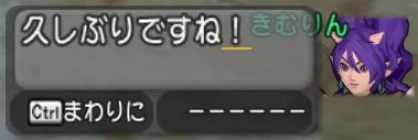 f:id:kimurin765:20200604122116p:plain