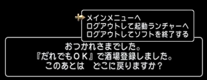 f:id:kimurin765:20200604124444p:plain