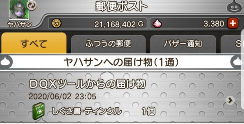 f:id:kimurin765:20200604124525p:plain