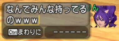 f:id:kimurin765:20200604124914p:plain