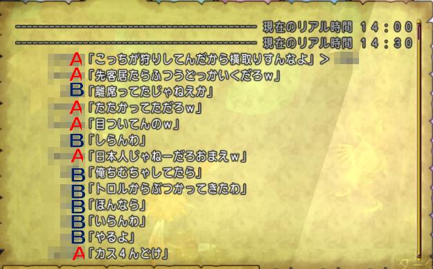 f:id:kimurin765:20200606143721p:plain