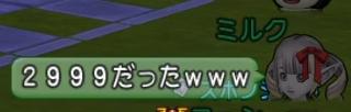 f:id:kimurin765:20200609060502p:plain