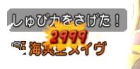 f:id:kimurin765:20200609064931p:plain