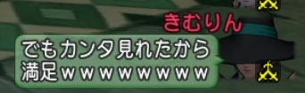 f:id:kimurin765:20200609065410p:plain