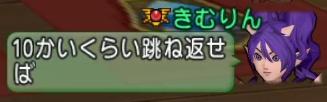 f:id:kimurin765:20200610041917p:plain