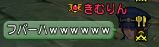 f:id:kimurin765:20200610045016p:plain