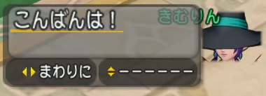 f:id:kimurin765:20200612093129p:plain