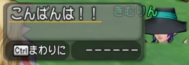 f:id:kimurin765:20200612093253p:plain