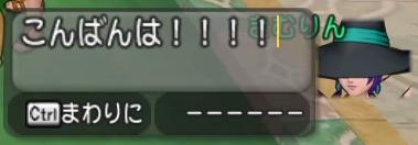 f:id:kimurin765:20200612100621p:plain
