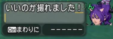 f:id:kimurin765:20200612101500p:plain