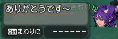 f:id:kimurin765:20200612101805p:plain