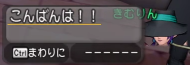 f:id:kimurin765:20200612104251p:plain