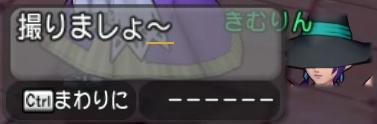 f:id:kimurin765:20200612104417p:plain