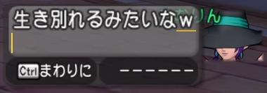 f:id:kimurin765:20200612104733p:plain