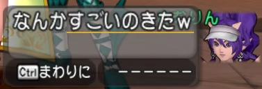 f:id:kimurin765:20200617103440p:plain