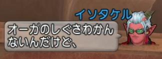 f:id:kimurin765:20200617104538p:plain