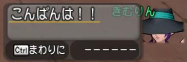 f:id:kimurin765:20200617105217p:plain