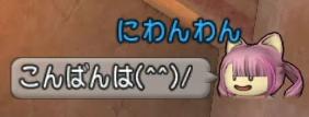 f:id:kimurin765:20200617105243p:plain