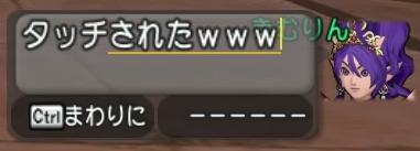 f:id:kimurin765:20200617105825p:plain