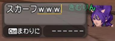 f:id:kimurin765:20200617110530p:plain