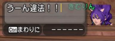 f:id:kimurin765:20200617110812p:plain