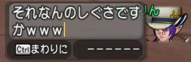 f:id:kimurin765:20200617111102p:plain