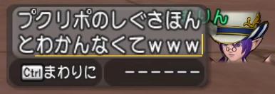 f:id:kimurin765:20200617111119p:plain