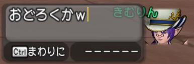 f:id:kimurin765:20200617111141p:plain