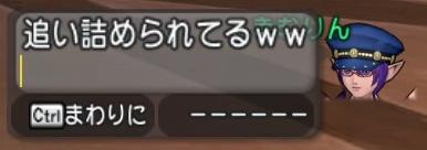 f:id:kimurin765:20200617111729p:plain