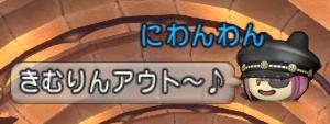 f:id:kimurin765:20200617111742p:plain