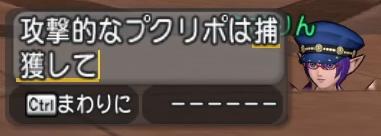 f:id:kimurin765:20200617113055p:plain