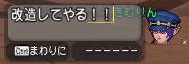 f:id:kimurin765:20200617113111p:plain