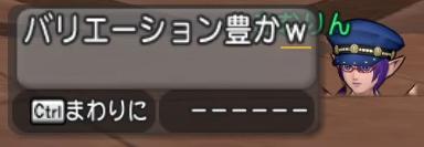 f:id:kimurin765:20200617113322p:plain