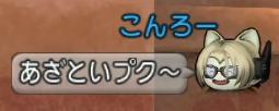 f:id:kimurin765:20200617113450p:plain