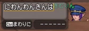 f:id:kimurin765:20200617113718p:plain