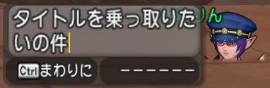 f:id:kimurin765:20200617113734p:plain