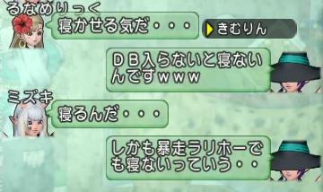 f:id:kimurin765:20200619040126p:plain