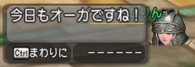 f:id:kimurin765:20200701041309p:plain