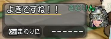 f:id:kimurin765:20200701041406p:plain